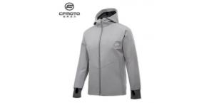 Куртка женская светло серая