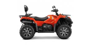 Квадроцикл CFMOTO CFORCE 450 MAX EPS - оранжевый, камуфляж